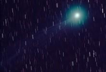 Comet Lovejoy - 16/01/2015